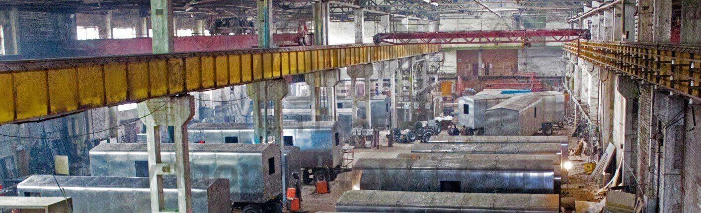 Производственный цех вагончиков и бытовок